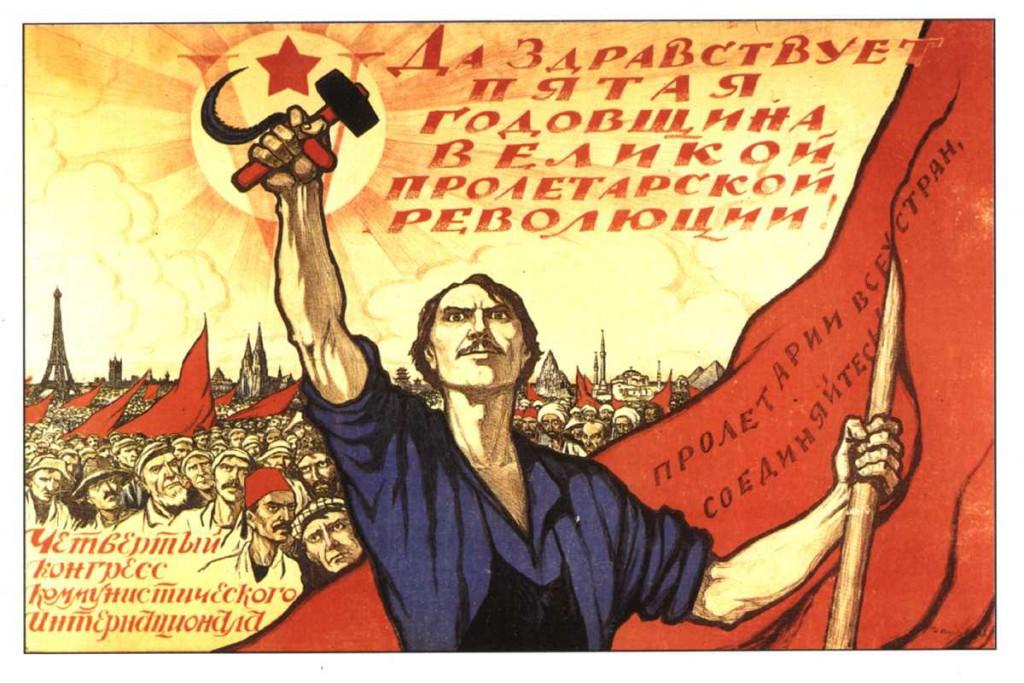 Sowjetisches Plakat mit der Roten Fahne anlässlich des 5. Jahrestages der Oktoberrevolution