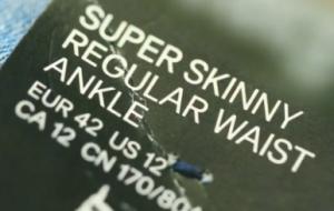 SuperSkinny